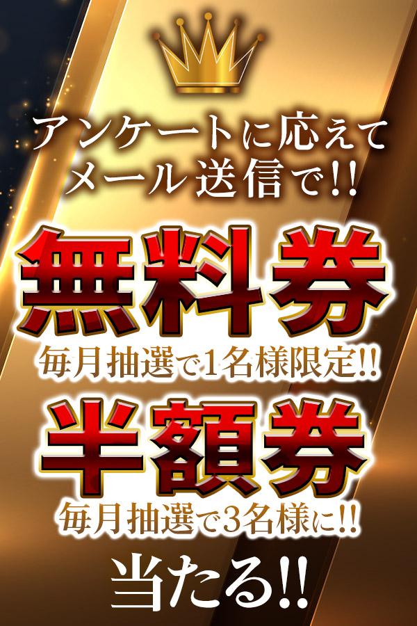 【アンケート】